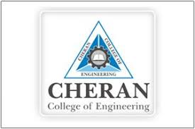 Cheran College of Engineering Jobs 2019 - Apply for Assistant Professor/ System Admin(Network)/ Network Admin Posts (Walk-in)