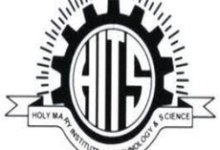 Holy Mary Institute of Technology and Science Jobs 2019 - Apply for Professor/ Associate Professor/ Assistant Professor Posts (Walk-in)