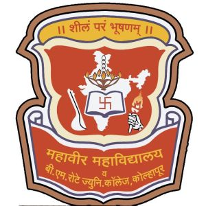 Mahavir Mahavidyalaya Jobs 2019 - Apply for Assistant Professor Posts (Walk-in)