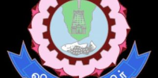 Thiagarajar College of Engineering Jobs 2019 - Apply for Assistant Professor Posts