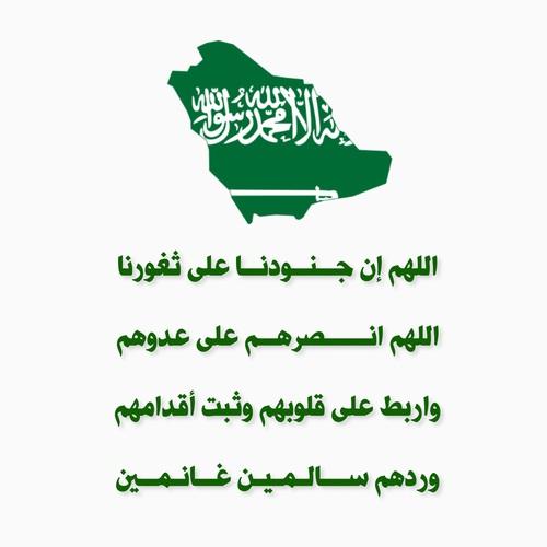 شعار عن الوطن Kaiza Today