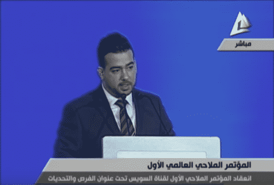 Fadi Ghali presenting the 1st Suez Canal Global Conference 2016 TV Journalist Marketer Actor