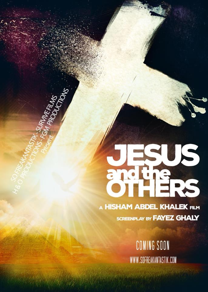 Screenwriter and Co-Script Writer of Jesus and the Others Poster TV Journalist Marketer Actor