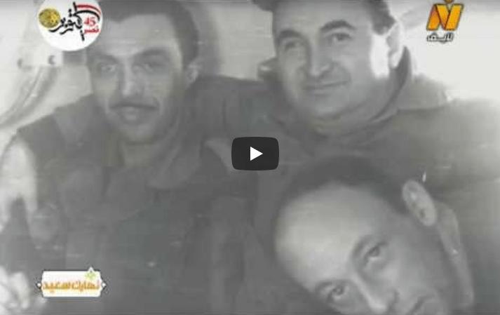 فادي غالي يناقش دور الصاعقة والمجموعة 39 قتال والشهيد ابراهيم الرفاعي في حرب أكتوبر