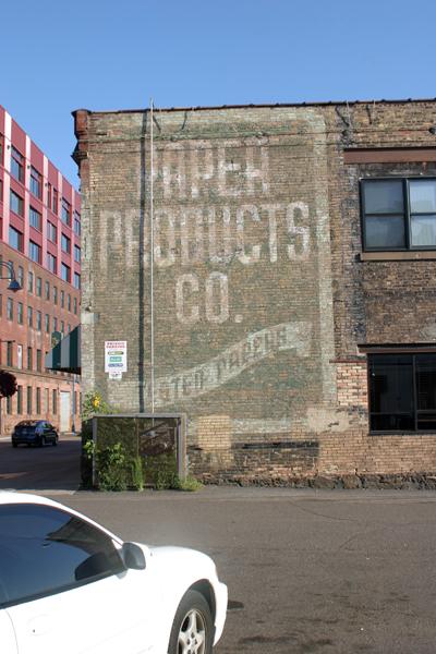 Paper - Duluth, MD - © Bob Kisken