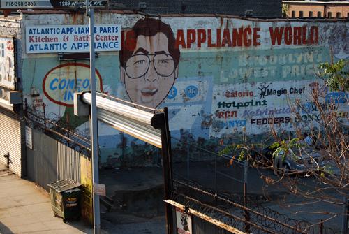 Wacky Marshall - Atlantic Avenue - Bedford- Stuyvesant, Brooklyn © Frank H. Jump