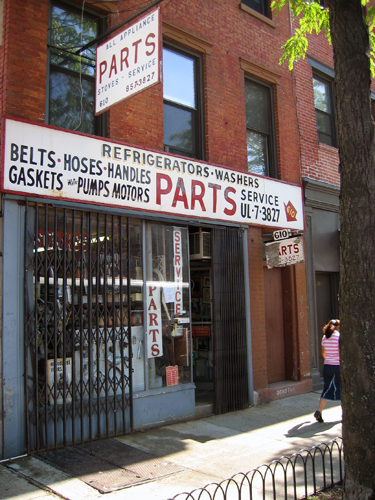 Refrigerator & Washer Parts - Hardware - Myrtle Avenue, Brooklyn