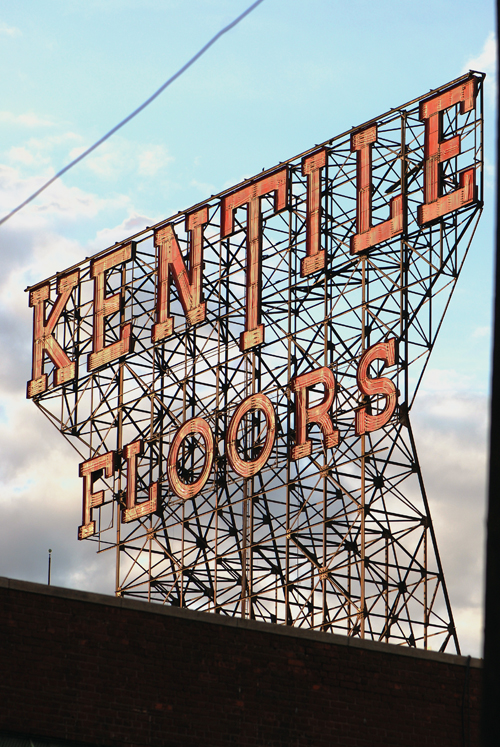 Kentile Floors - Second Avenue