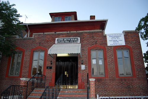 Congregation Beth Isaac Talmud Torah - Avenue P - Midwood, Brooklyn © Frank H. Jump