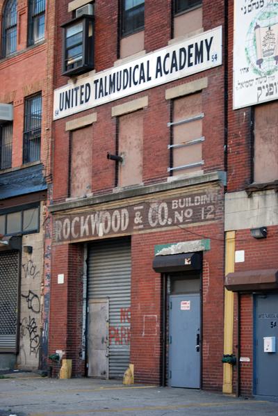 Rockwood & Co. - United Talmudical Academy - Brooklyn Navy Yard ©Frank H. Jump