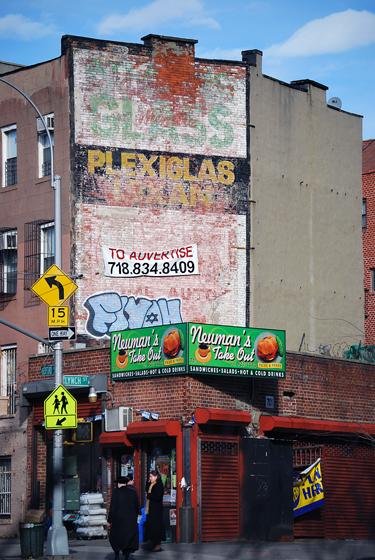 Plexiglass - Williamsburg