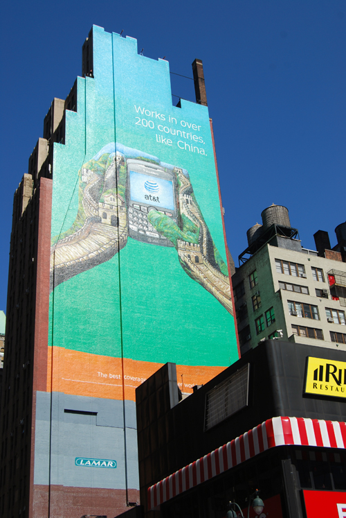Worlds Largest Wall Ad - © Frank H. Jump