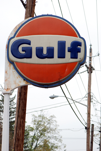 Gulf Oil Sign - Milford, PA