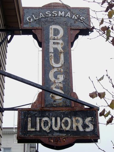 Glassman Drugs & Liquor - Clifton, NJ