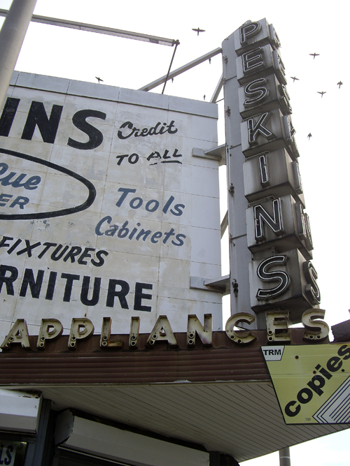 Peskin's Appliances & Furniture - Newark, NJ