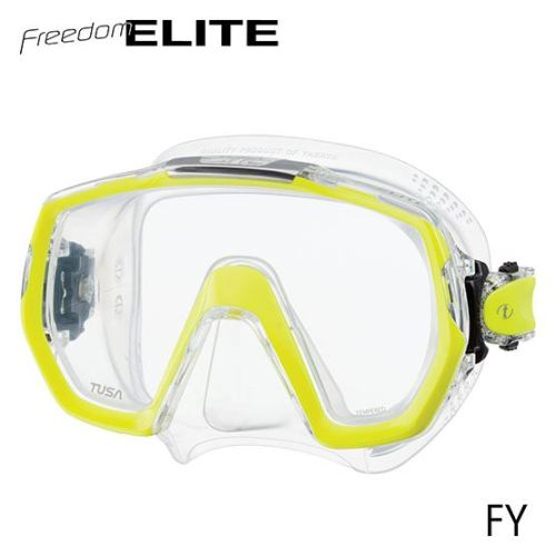 masque freedom elite jaune