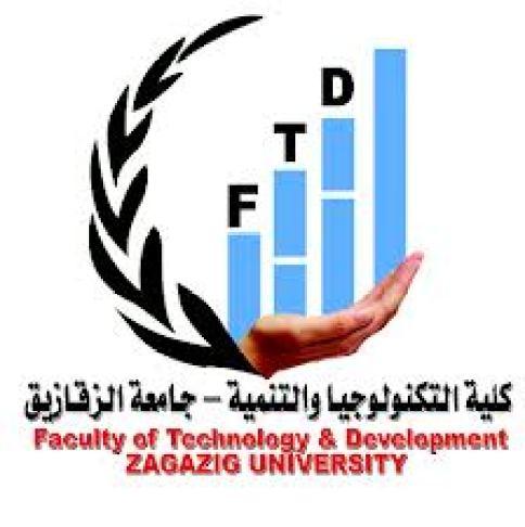 """""""هنا"""" تنسيق كلية تكنولوجيا وتنمية جامعة الزقازيق 2020"""