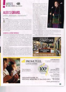ARTICLE20121031_0000