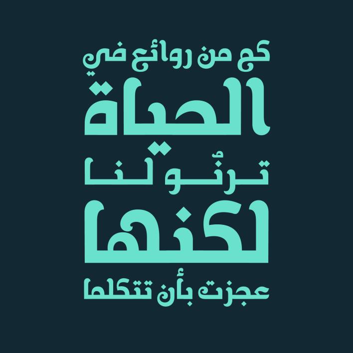 khallab_3