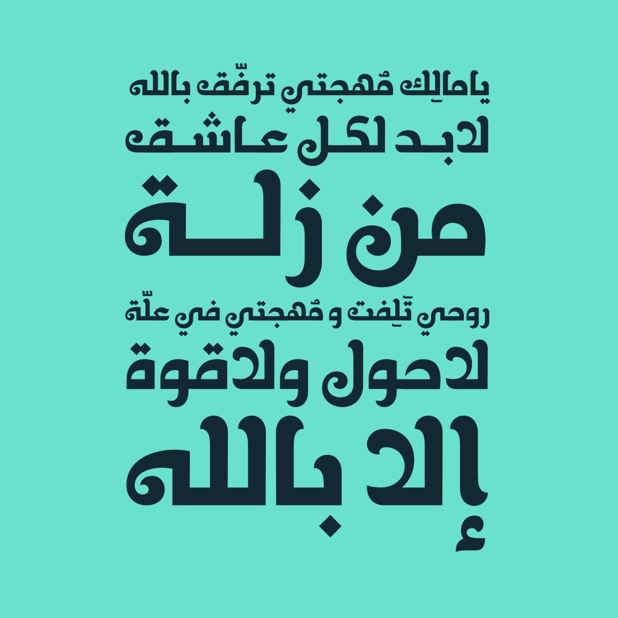 khallab_6