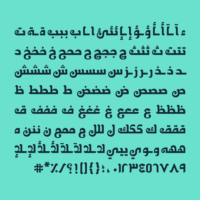 khallab_8