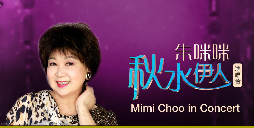Mimi Concert