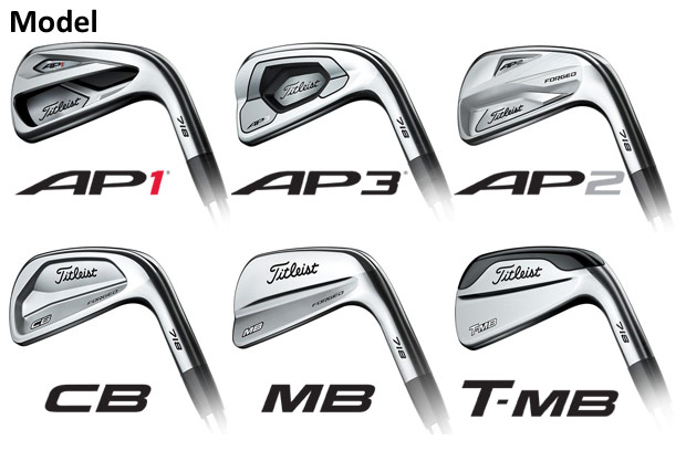 Customize Titleist 718 Irons with Fairway Golf