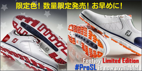 限定色!数量限定発売!お早めに! Footjoy Limited Edition ProSL is now available!