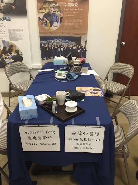 tzu chi community health