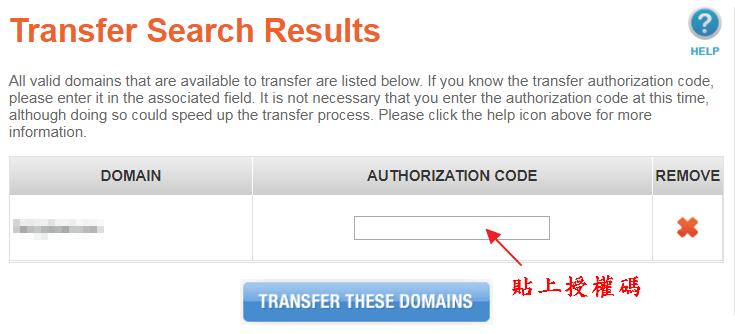 Image 004 2 - [教學] 如何轉移網域到不同的註冊商?以Godaddy到Namesilo為例