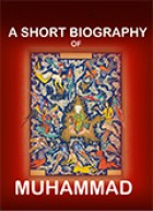 Islam for 7th graders COVER 120