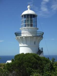 Sugar Loaf Lighthouse