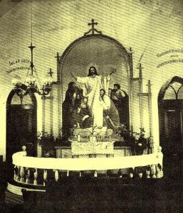 athens-altar