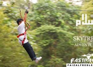 Uji Kehebatan Blogger Dengan Sky Trex Shah Alam