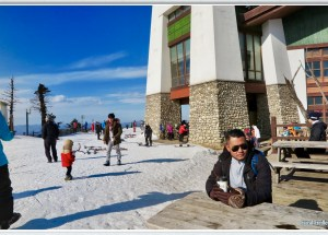 Persiapan PyeongChang untuk Winter Olympic 2018