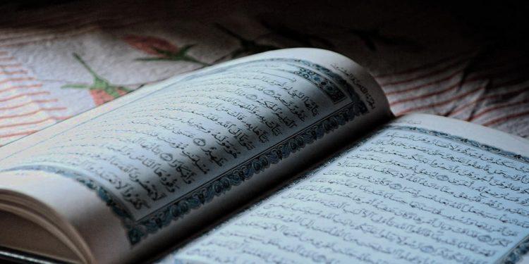 Koran - Sure - Islam - Faktum Magazin