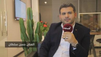 Photo of حسن سلطان ضيف برنامج لقاء