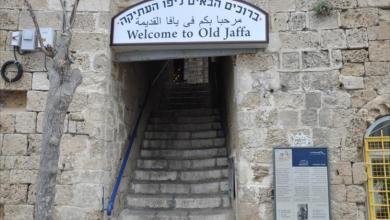 Photo of فيلم فلسطيني يستعيد ذاكرة يافا من أفلام إسرائيلية
