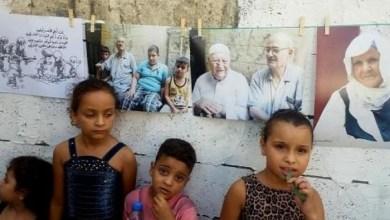 """Photo of معرض """"أزقّة"""" الفوتوغرافي في مخيمات اللجوء الفلسطينية"""