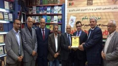 "Photo of طه ونصر الله يفوزان بجائزة ""إحسان عباس للثقافة والإبداع"""