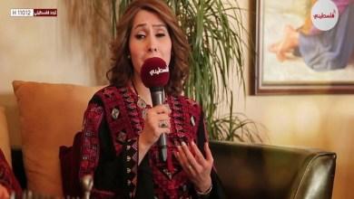 Photo of شاهد لقاء الفنانة الفلسطينية لارا عليان على تلفزيون فلسطيني