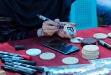 "Photo of ""خربشات"" فنية في غزة"