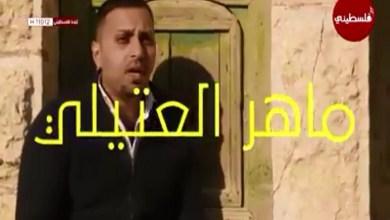 Photo of الفنان الفلسطيني ماهر العتيلي برفقة الاستاذ سام في عمل جديد قريباً على راديو وتلفزيون فلسطيني
