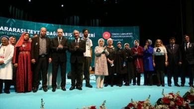 Photo of أردوغان يكرم الرسام الفلسطيني الراحل ناجي العلي ووالدا الناشطة الأمريكية راشيل كوري