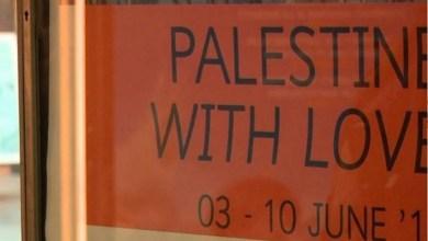 "Photo of مهرجان سينمائي فلسطيني ببروكسل بعنوان ""سينما المقاومة"""