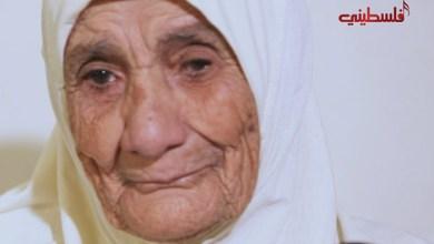 Photo of الحاجة زبيدة في برنامج حبة بركة بين حنين الماضي ودموع الحاضر