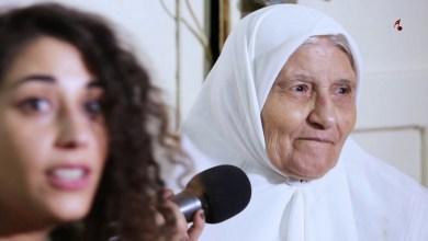 Photo of حبة بركة – الحلقة الأولى – الحاجة فايزة بيرقجي