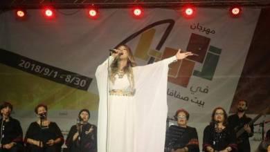 Photo of مهرجان زورونا عروض ثقافية تعزز الوجود الفلسطيني في القدس