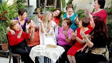 Photo of فريق يا ستي يدعو السيدات للإنضمام اليه
