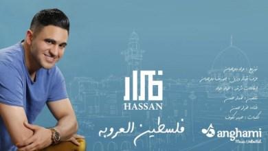 Photo of الفنان الفلسطيني الشاب ضرار حسن يطلق أغنيته الجديدة فلسطين العروبة